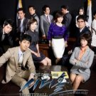 Korean drama dvd: City hall, english subtitles