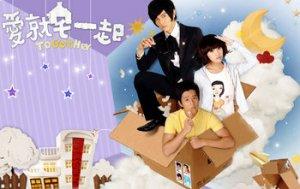 Taiwan drama dvd: To get her a.k.a. Superstar Express, english subtitles