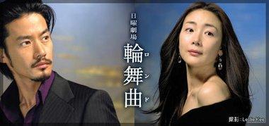 Korean drama dvd: Rondo, english subtitles