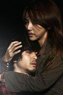 Korean drama dvd: If in love like them a.k.a. Perhaps love, english subtitles
