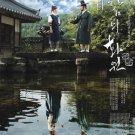 Korean drama dvd: The painter of the wind, english subtitles
