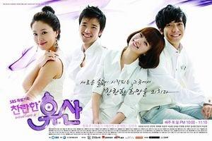 Korean drama dvd: Shining Inheritance a.k.a. Brilliant legacy, english subtitles