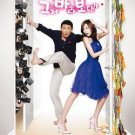 Korean drama dvd: That fool, english subtitles