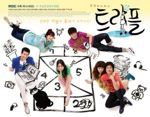 Korean drama dvd: Triple, english subtitles