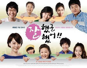 Korean drama Dvd: Good job, good job, english subtitles