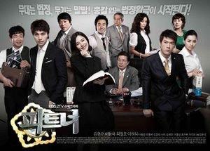 Korean drama Dvd: Partner, english subtitles