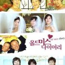 Korean Drama DVD: Old miss diary, english subtitles