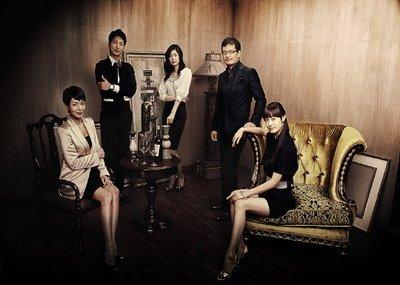 Korean drama dvd: Auction house, english subtitles