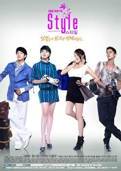 Korean Drama DVD: Style, english subtitles