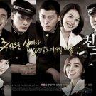 Korean Drama DVD: Friend, Our legend, English subtitles
