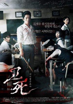 Korean Movie DVD collection volume  3: 9 IN 1