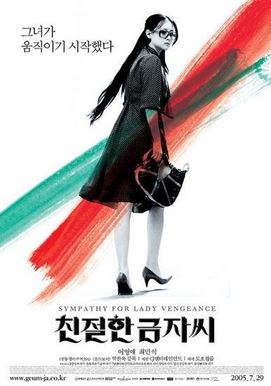 Korean Movie DVD collection Volume 5: 9 in 1