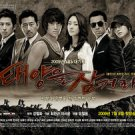 Korean Drama DVD: Swallow the sun, english subtitles