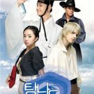 Korean drama DVD: Tamna the island, english subtitles