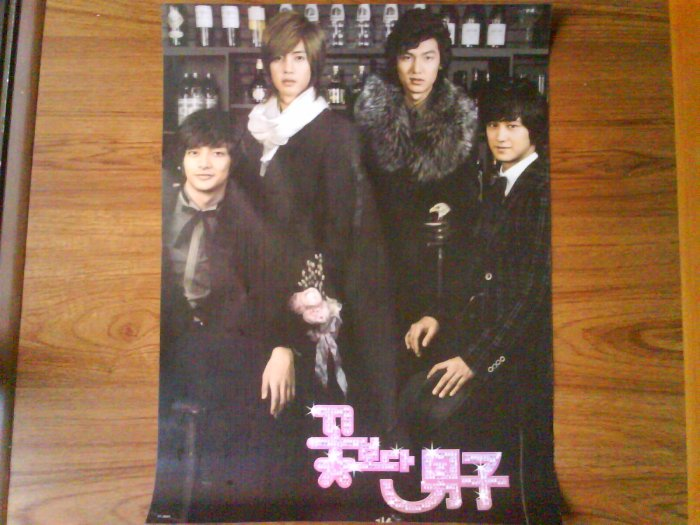 Korean Drama Boys over flowers poster #5