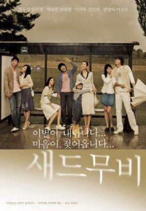 Korean Movie DVD: Sad Movie, English subtitles