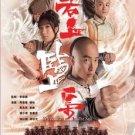 Hongkong TVB Drama DVD:  Sweetness in the Salt, English Subtitles