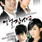 Korean Drama DVD: Hot Blood Salesman, complete episodes