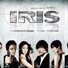 Korean Drama DVD: Iris, Complete episodes