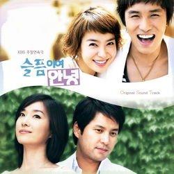 Korean drama dvd: Goodbye to sadness a.k.a. Farewell to tears, english subtitles