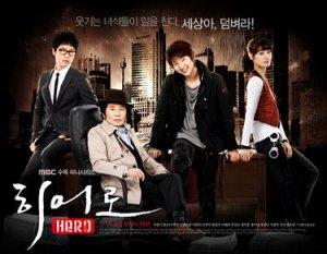 Korean drama dvd: Hero, English subtitles