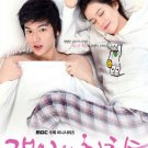 Korean drama dvd: Personal Taste, english subtitles