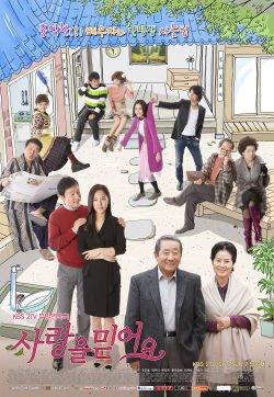 Korean drama dvd: I Believe in Love, english subtitle