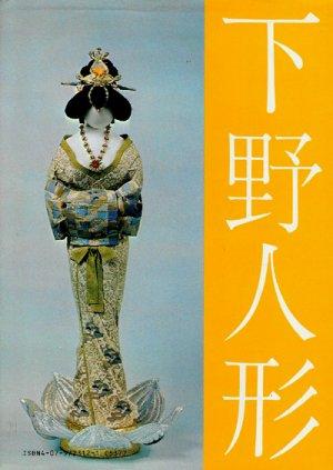 KIMONO ORIGAMI INSTRUCTIONS