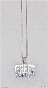 Sterling Silver Princess Necklace - GREEK PRINCESS