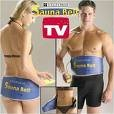 Velform Sauna Belt lose weight safely and quickly