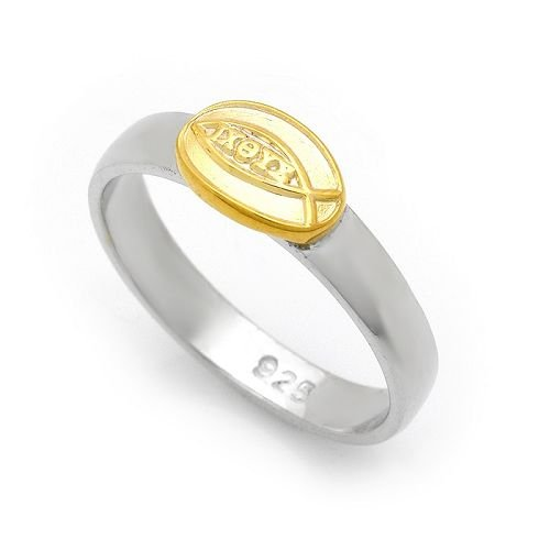 Fish Ring (any size)