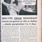 vintage Odo-ro-no ICE  deoderant print ad