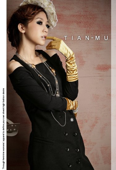 Black Double-Breasted Long Dress-Like Vest (Item no. X08121645-2)