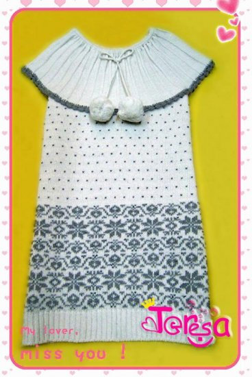 White Sleeveless Knitted Dress With Big Round Collar (Item no. P09011016)