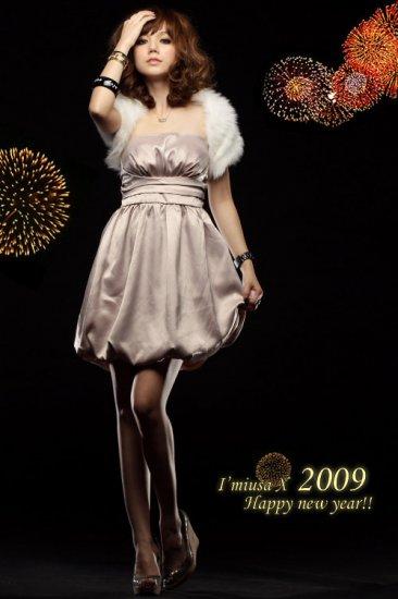 Apricot Satin Short Bubble Tube Dress (Item no. P09010818)