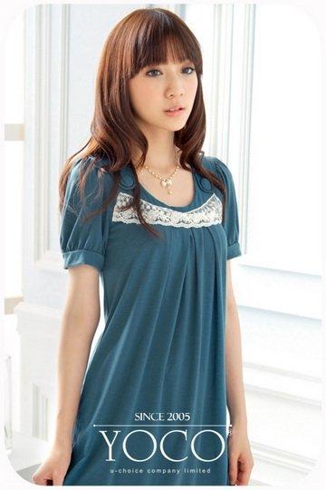 Blue Short Sleeve Trapeze Dress (Item no. C0808091)
