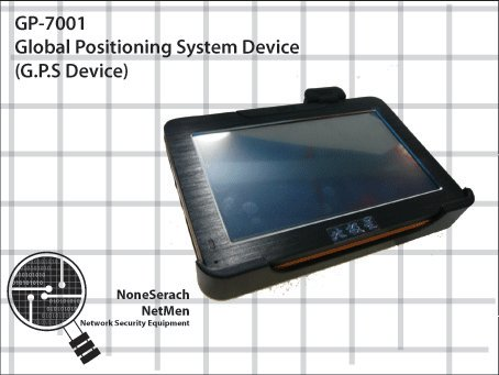 Global Positioning System Device (GPS Device) - GP-7001