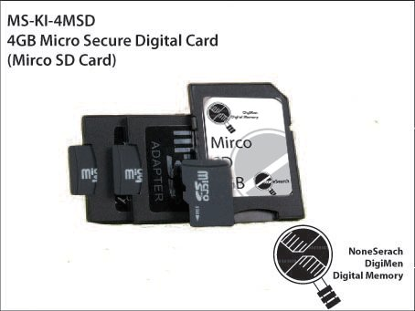 4GB Micro Secure Digital Card (Mirco SD Card) - MS-KI-4MSD