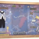 Bar Mitzvah Picture/Photo Frame 2130