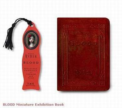 RARE MARK RYDEN BLOOD BOOK SEALED w/ GOTHIC BOOKMARK