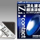 Japanese Eye drops - Rohto Zi Contact - SUPER STRONG! FREE SHIPPING!