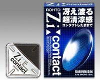 Japanese Eye drops - Rohto Zi Contact - SUPER STRONG! FREE SHIPPING!