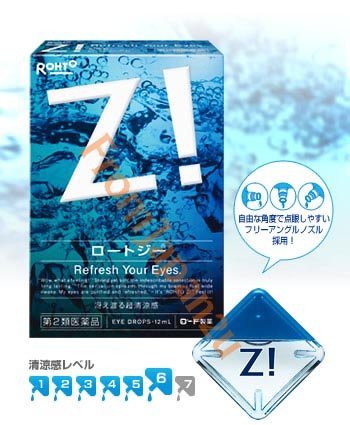 Japanese Eye Drops Rohto Z! - SUPER MINTY! Japan! FREE SHIPPING!