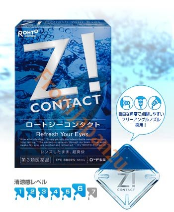 Japanese EyeDrops Rohto Z! CONTACT - * COOLING * Free Shipping!