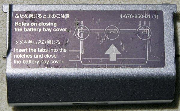 Sony vaio pcg-grt260g