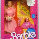 Vintage Happy Birthday Barbie Doll Party Gift Set 9519 Mattel 1984 NRFB