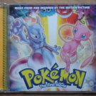 Nintendo Pokemon The First Movie Music From Motion Picture