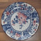 Vintage Japan TOYO 12 Inch Serving Dish Blue and Salmon Flowers