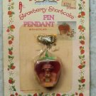 Vintage Strawberry Shortcake Pin Pendant with Necklace 1981 NOC