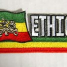 Lion of Judah Side Patch